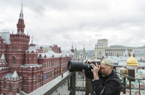 Overseas Tour Making Of Steve Mc Curry Russia