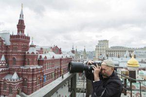Overseas Tour Making Of Steve Mc Curry Russia
