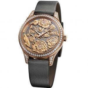 ساعة L.U.C XP ESPRIT DE FLEURIER PEONY من شوبارد