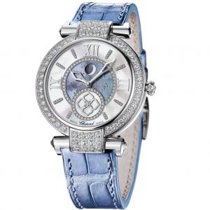 ساعة  chopard imperiale moonphase